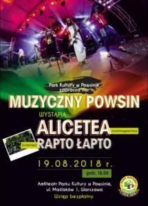 Muzyczny Powsin @ Amfiteatr Parku Kultury w Powsinie